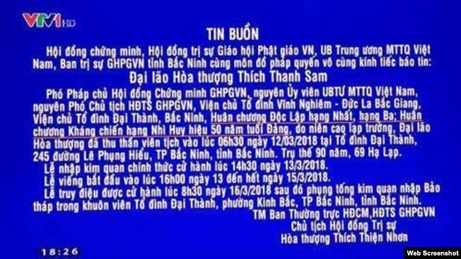 Cáo phó Hòa thượng Thích Thanh Sam trên Đài Truyền hình VTV (Facebook NKYN)