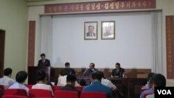 """北韓駐華大使星期五舉行緊急記者會向南韓發出""""最後通牒""""(美國之音記者東方拍攝)"""