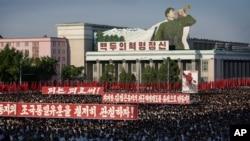 지난해 6월 북한 평양김일성광장에서 한국전 발발 66주년을 맞아 대규모 반미 군중대회가 열렸다.
