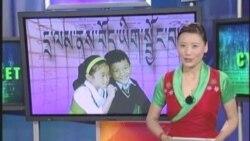 དྲ་སྣང་གི་བོད། Cyber Tibet 25 May 2012