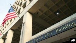 QG du FBI à Washington, DC