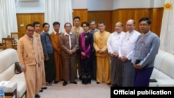 RCSS/SSA Myanmar State Counsellor Office