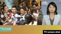 VOA连线:香港学运领袖保释出狱,美议员称香港民主仍不如预期