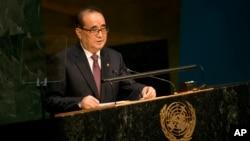 리수용 북한 외무상이 27일 뉴욕에서 열린 유엔 개발정상회의에서 연설하고 있다.