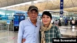 香港立法会议员毛孟静2019年4月26日在脸书上发为林荣基送行的照片。(毛孟静脸书图片)