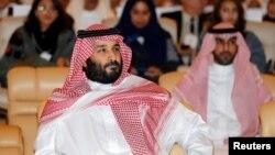 Mwanamfalme mrithi wa Saudi Arabia Mohammed bin Salman akihudhuria mkutano wa uwekezaji mjini Riyadh, Saudi Arabia, Oct. 24, 2017.