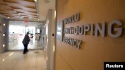 Kantor Badan Anti-Doping Dunia (WADA) di Montreal, Kanada (foto: dok). 23 atlet Olimpiade 2012 telah di tespositif menggunakan doping.