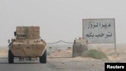 지난 9월 시리아 데이르엘주르를 들어서는 입구에 환영 문구가 걸려있다.