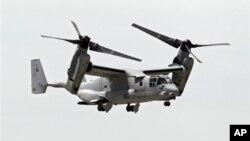 Máy bay vận tải MV-22 Osprey của Mỹ