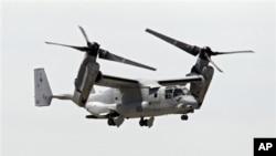 Конвертоплан Osprey MV-22