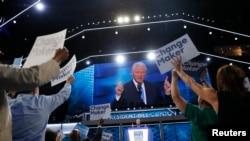 Rais Bill Clinton akizungumza katika siku ya pili ya mkutano wa DNC mjini Philadelphia, Pennsylvania July 26, 2016
