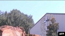 Церква Dove World Outreach у місті Ґейнсвіл у Флориді, де планується спалення Корану