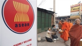 Asean livery on a sign in Phnom Penh.