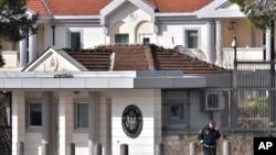 美國駐黑山大使館