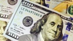 专家视点(叶文斌):劳工部报告引美国经济收缩担忧
