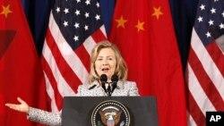 美国国务卿克林顿在第三轮美中战略与经济对话中发表讲话