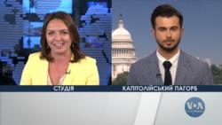 """Законопроект США про санкції проти """"Північного потоку-2"""" – ексклюзивні коментарі конгресменів. Відео"""