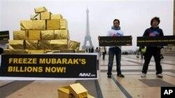 اجلاسیه مقامات مالی عضو جی ۲۰ در پاریس
