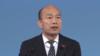 韓國瑜辯論會批評媒體 台灣記協呼籲理性面對