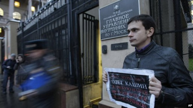 Activist Ilya Yashin holds a poster saying 'Russian journalist Oleg Kashin was beaten. I demand that attackers and masterminds should be found', 08 Nov 2010