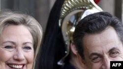 Хиллари Клинтон и Николя Саркози
