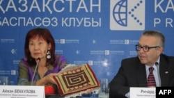 Айжан Беккулова и Ричард Хоугланд