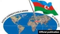 Dünya Azərbaycanlılarının 4-cü qurultayının emblemi