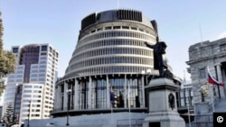 Tòa nhà quốc hội New Zealand