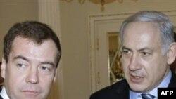 Дмитрий Медведев и Биньямин Нетаньяху (архивное фото)