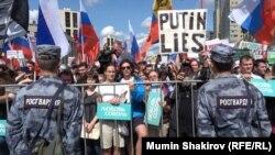 Акция оппозиции в Москве, 20 июля 2019 г.