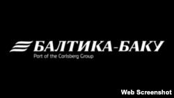 Baltika-Baku emblemi