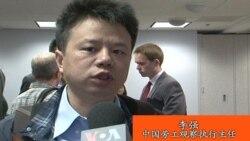 苹果被控垄断;被吁改善中国劳工待遇