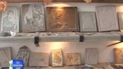 Gurgdhendesit e Gjirokastres