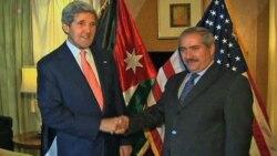 Джон Керри в Иордании