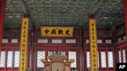 紫禁城皇宫内的中和殿