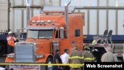 مڈلینڈ میں ریل گاڑی اور فلوٹ کا حادثہ