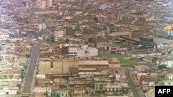Лима, Перу (архивное фото)