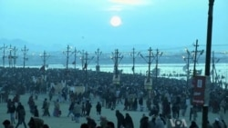 Pilgrims, Holy Leaders Travel to Kumbh Mela, World's Largest Religious Gathering
