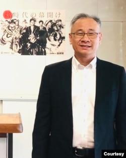 当代日本研究学会第一副会长陈文甲