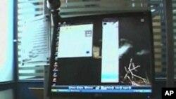 د امریکا د دفاعي چارواکو مشرانو انټرنټي نړۍ د اورپکو پر ضد د جګړې یو بل ډګر بللی دی