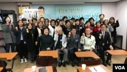 지난 28일 서울 서초구 물망초 재단 건물에서 탈북자들을 위한 경제교실이 열렸다.