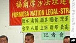 台湾民权诉讼组织支持陈水扁告奥巴马