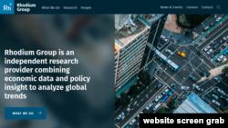 总部设在纽约的经济咨询公司荣鼎集团网站截图