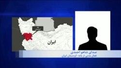گزارش علی جوانمردی: اعتراض ها در بانه و پیرانشهر