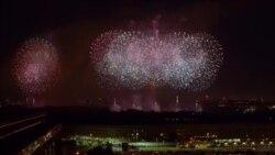 Огномет во Вашингтон за Денот на независноста