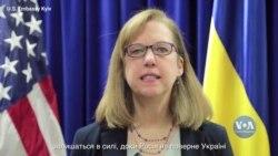 Посольство США закликало Росію «припинити старі традиції завдання страждань населенню Криму». Відео