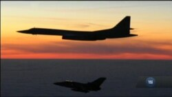 Росія веде військові ігри у небі над Європою. Відео