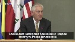 Новости США за 60 секунд. 30 ноября 2017