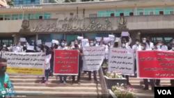 تصویری از اعتراض پزشکان عمومی استان فارس