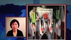 VOA连线:中日韩首脑会谈因岛屿争端延期